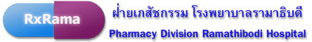Pharmacy Division Ramathibodi Hospital